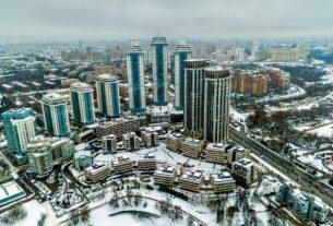 Москва лидирует среди российских городов по росту цен на жилье